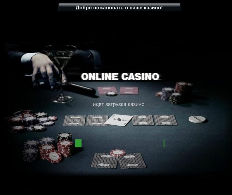 Скачать casino online script 2013 comeon.com casino